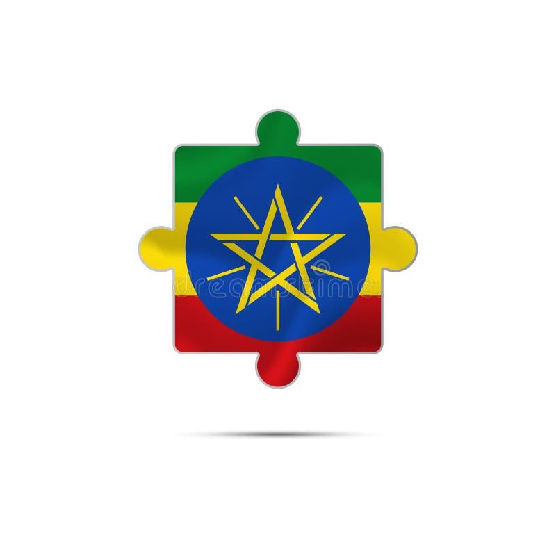 难题被隔绝的片断与埃塞俄比亚旗子的 也corel凹道例证向量 皇族释放例证