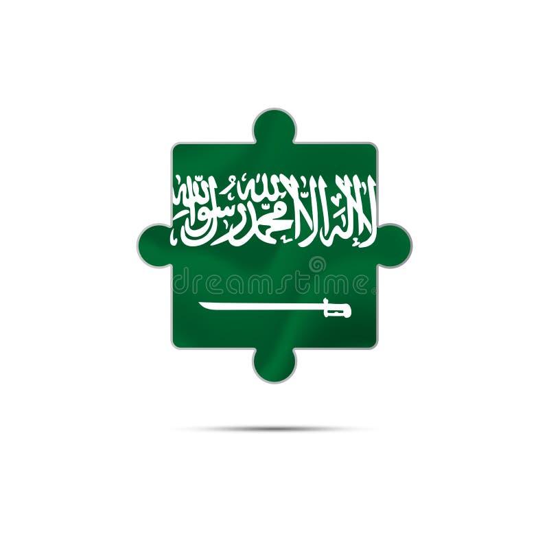 难题被隔绝的片断与沙特阿拉伯旗子的 也corel凹道例证向量 皇族释放例证