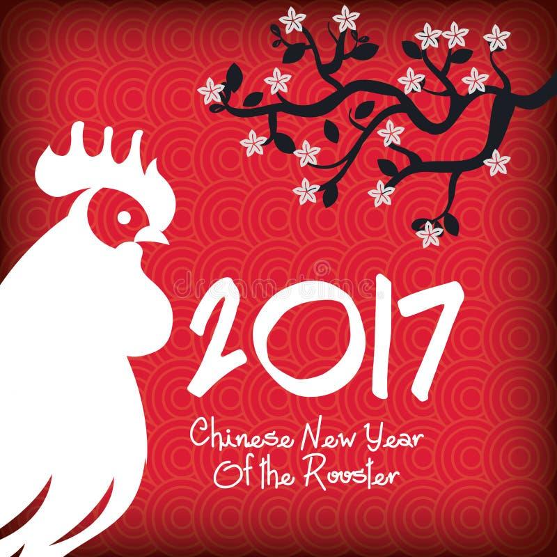 雄鸡海报的2017中国人年 向量例证