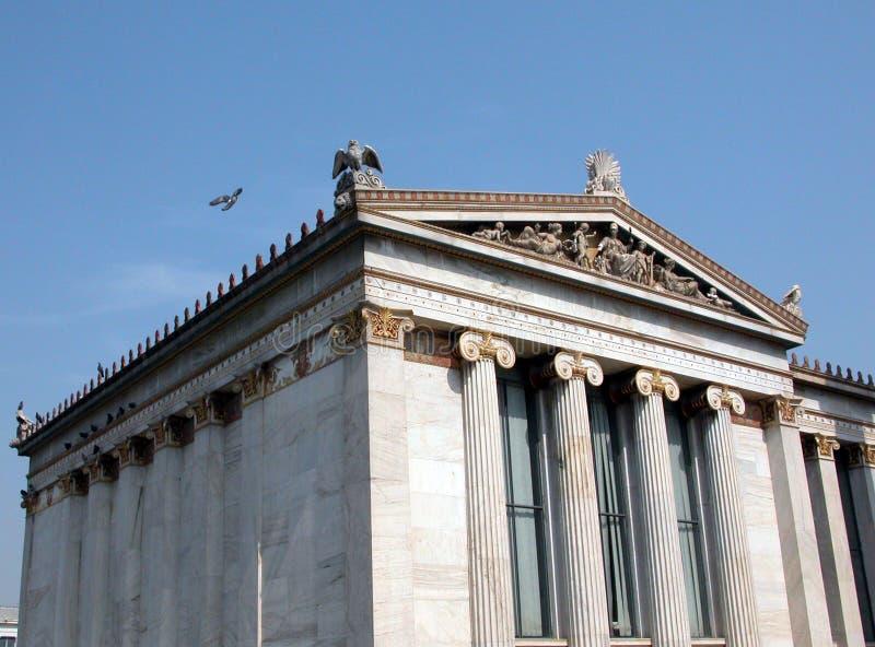 雅典大厦大学 库存照片
