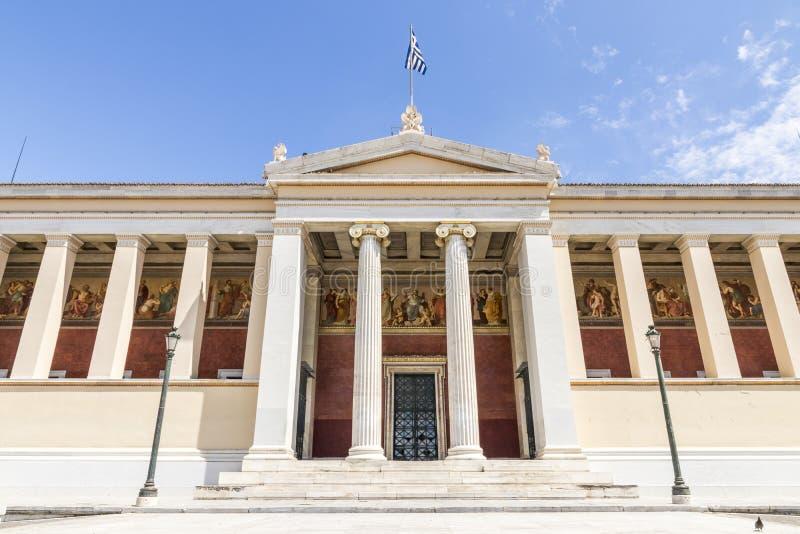 雅典大学,希腊 图库摄影