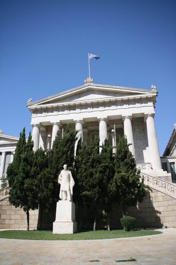 雅典大学 免版税库存图片