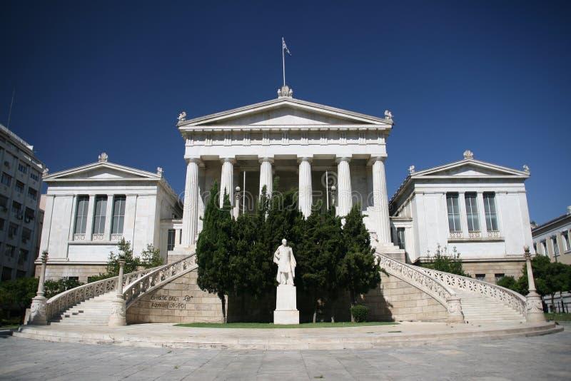 雅典大学 免版税库存照片