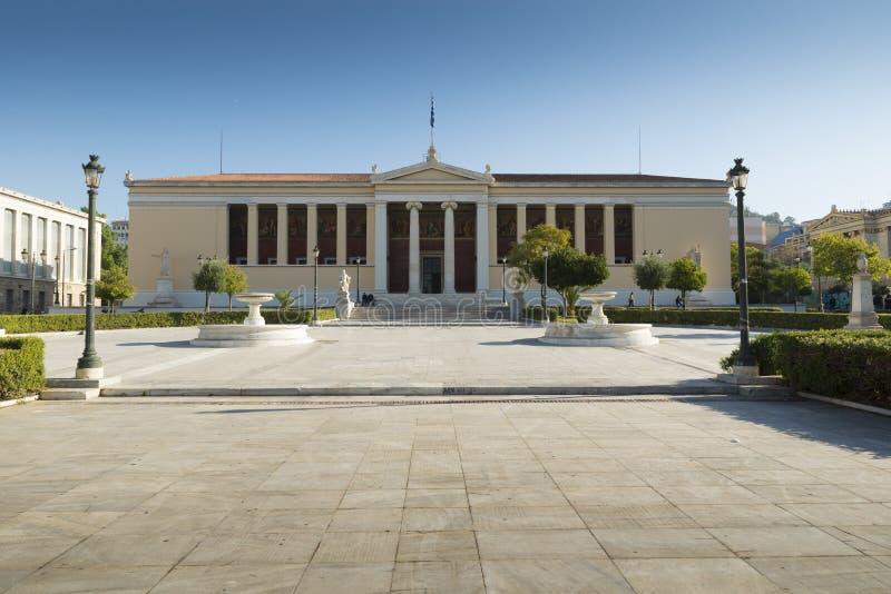 雅典大学 库存图片