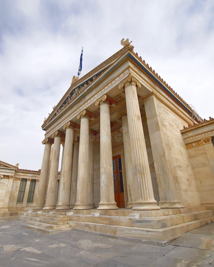 雅典希腊,国立大学古典大厦门面 免版税库存照片