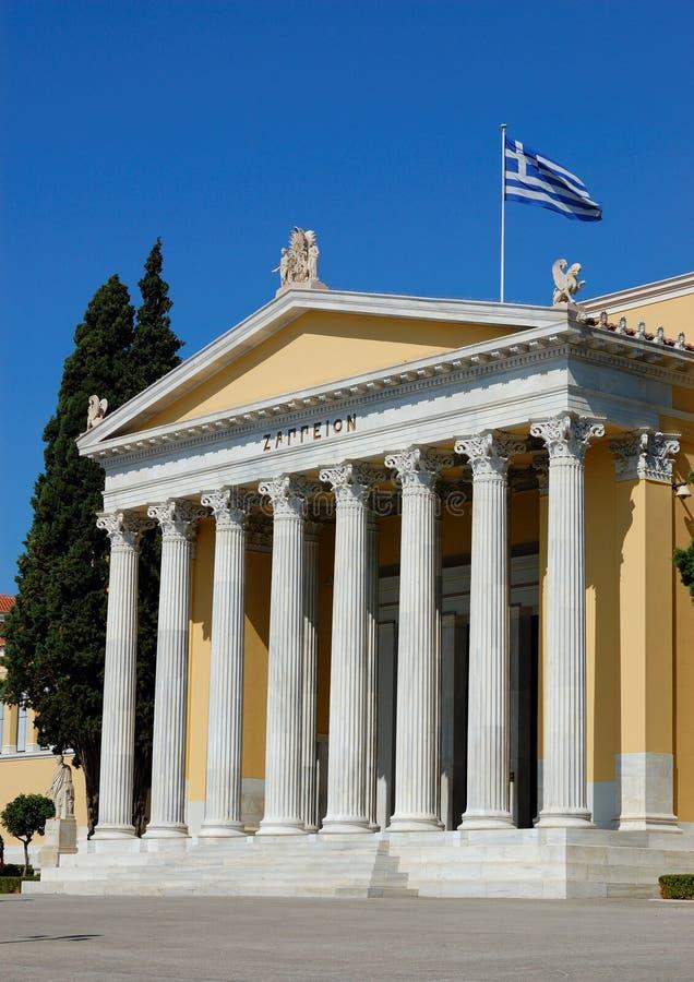 雅典希腊zappeion 库存图片