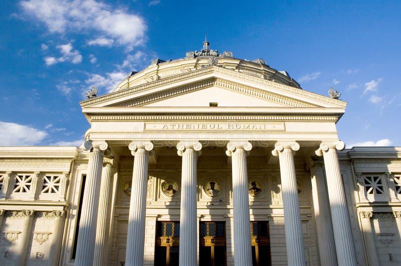 雅典庙宇罗马尼亚语 免版税库存照片