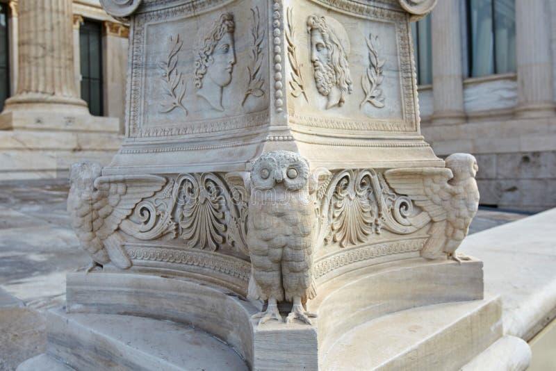 雅典的学院细节在希腊 免版税库存图片