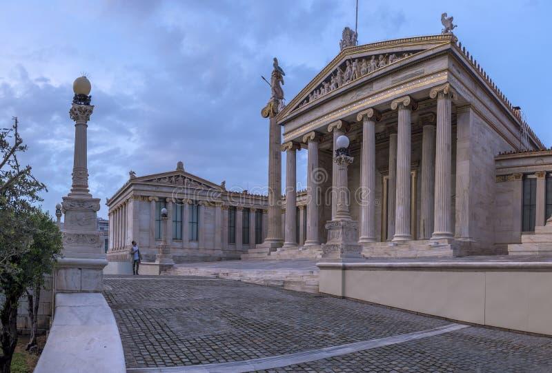 雅典科学院希腊 免版税库存照片