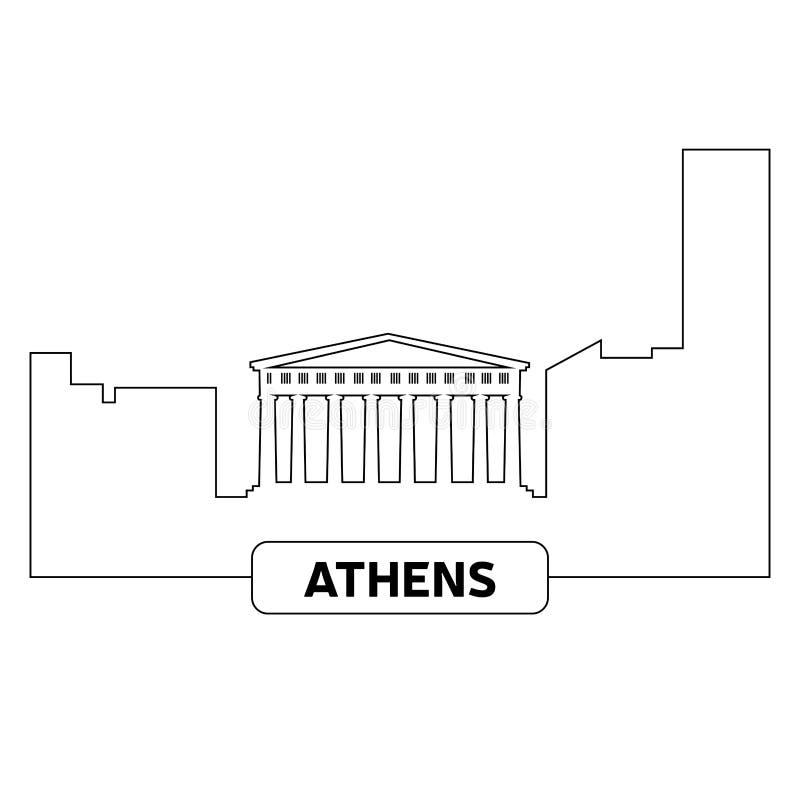 雅典都市风景 库存例证