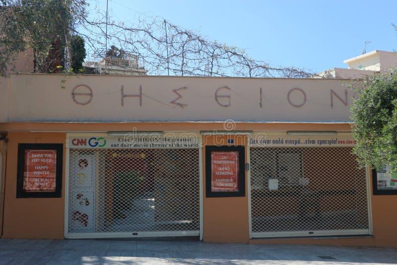 雅典,希腊, 2018年3月29日:Thision戏院门面  免版税库存照片