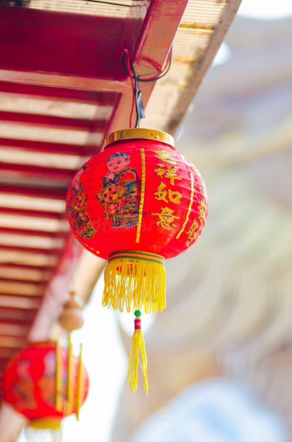 集中于有汉字祝福的红色中国灯笼 免版税库存图片