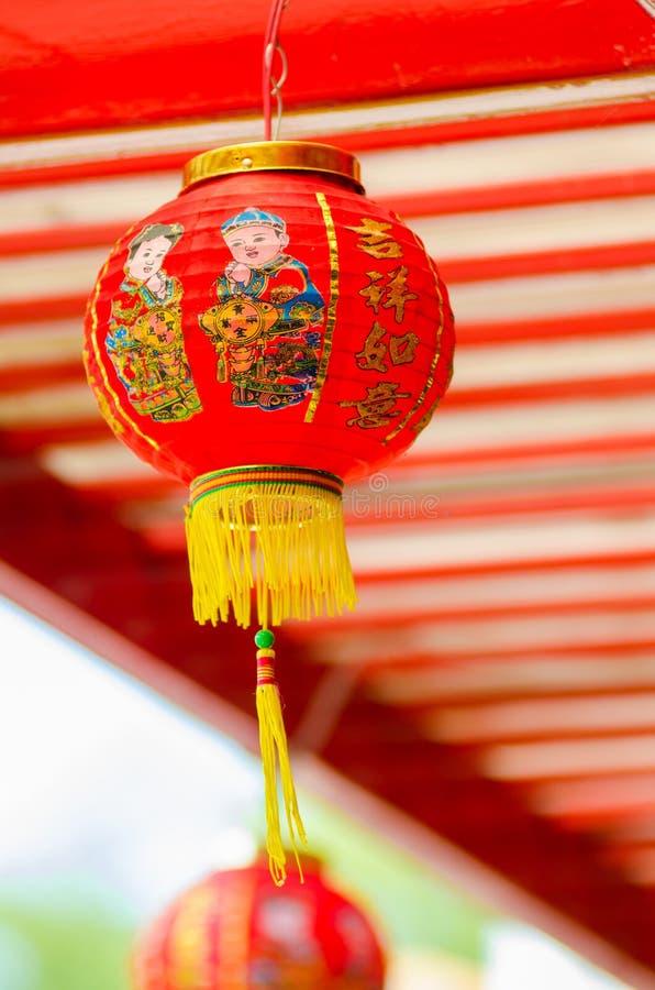 集中于有汉字祝福的红色中国灯笼 免版税图库摄影