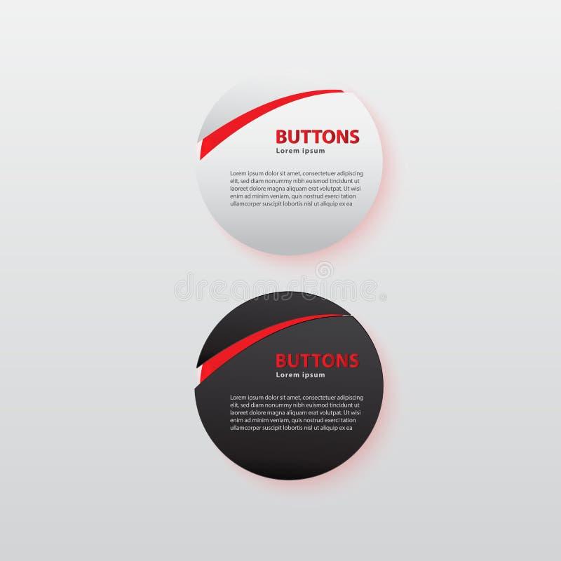 集合黑白的按钮在周围和方形的按钮 免版税图库摄影