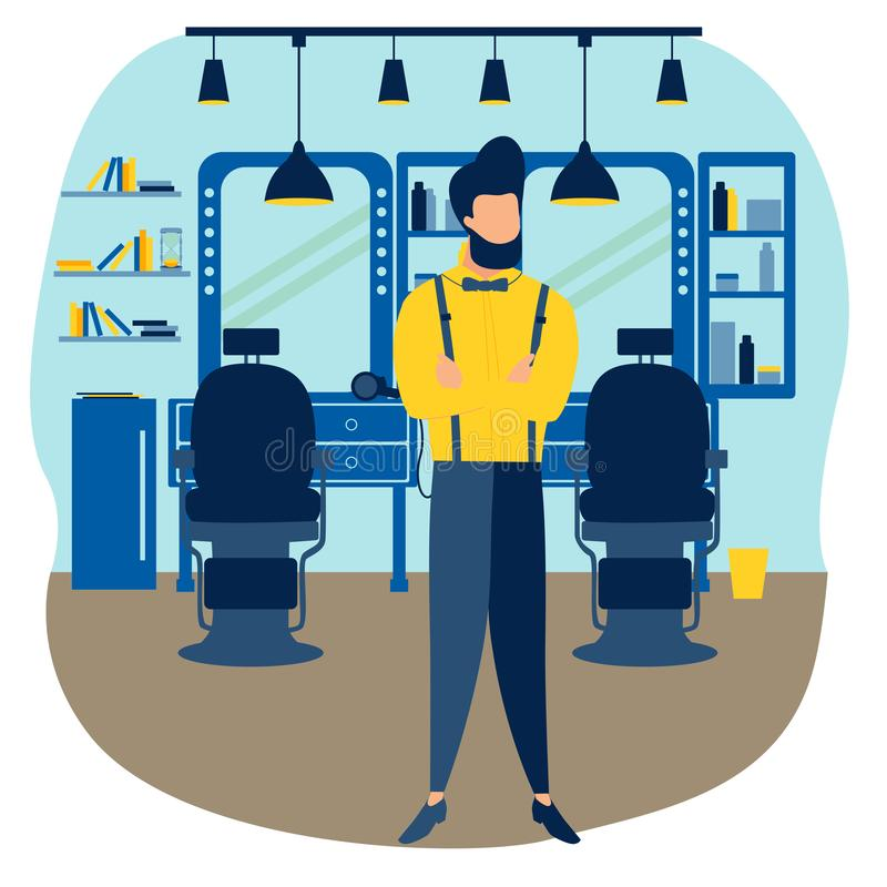 雇员美发师 内部理发店 在最低纲领派样式动画片平的传染媒介 库存例证