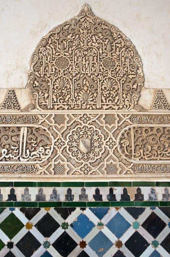 雕刻伊斯兰墙壁 库存图片
