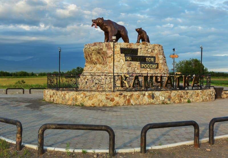 雕塑涉及与题字的纪念碑:这里开始俄罗斯-堪察加 库存照片