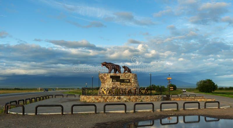 雕塑涉及与题字的纪念碑:这里开始俄罗斯-堪察加 免版税图库摄影