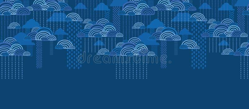 雨云水平的无缝的样式背景 向量例证
