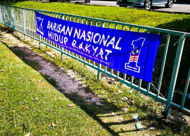 雪兰莪,马来西亚- 2018年4月28日:将参加一般马来西亚的` s第14政党的旗子和横幅选举 免版税库存图片