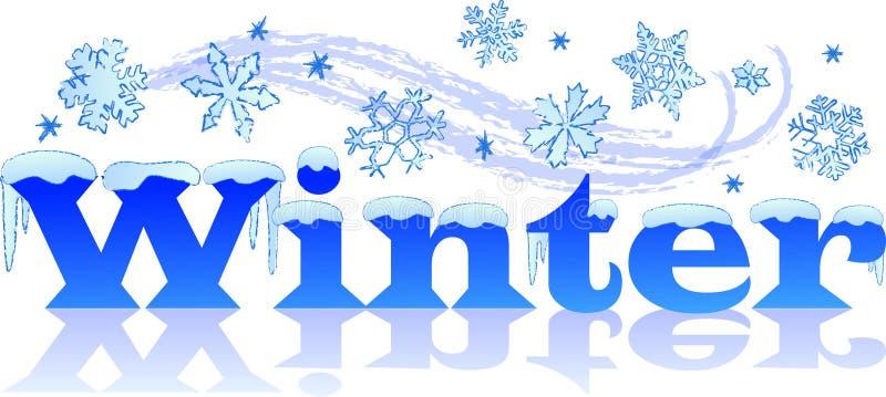 雪冬天 向量例证