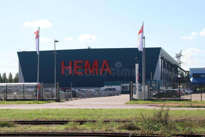 零售公司赫马的分配中心在乌得勒支在荷兰 免版税库存照片