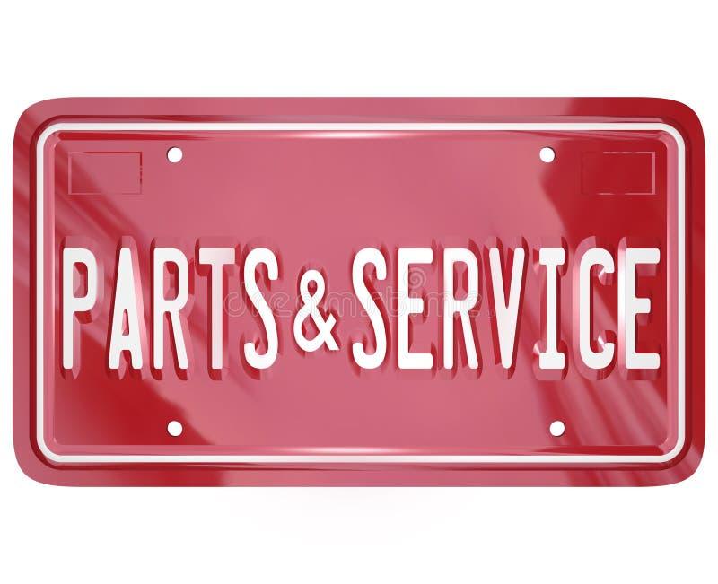 零件和服务牌照汽车汽车维修车间 库存例证