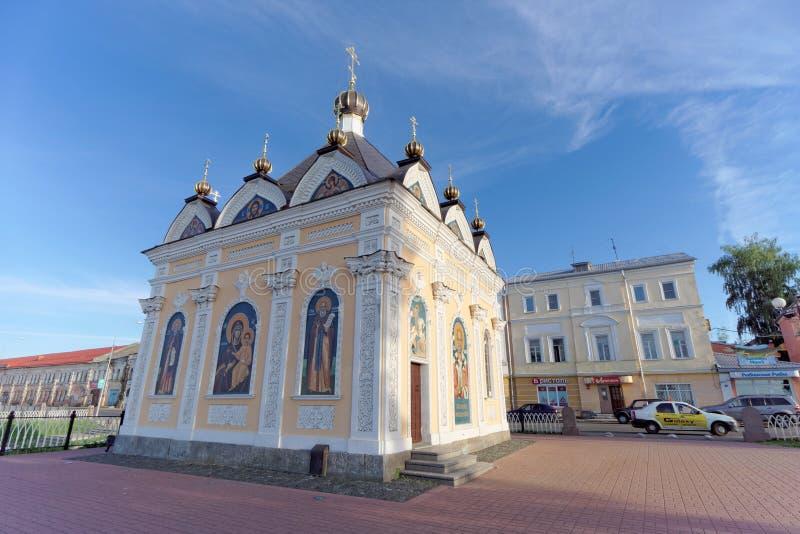 雷宾斯克,俄罗斯 - 6月3日 2016年 圣尼古拉斯教堂在雷宾斯克 免版税库存照片