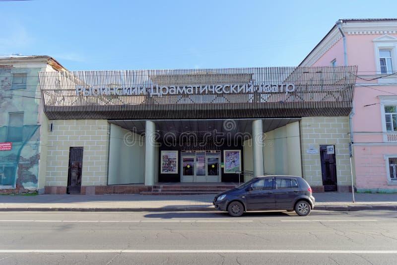 雷宾斯克,俄罗斯 - 6月3日 2016年 Rubinsky戏曲剧院 图库摄影