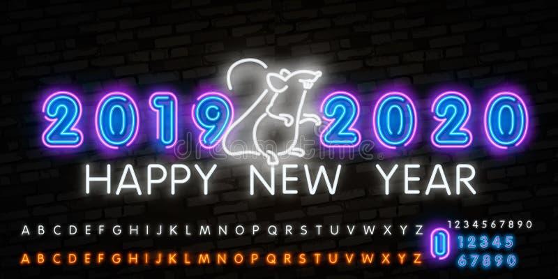 霓虹新年快乐2020年 与发光的霓虹灯的技术摘要在地球技术数字事务利用 库存例证