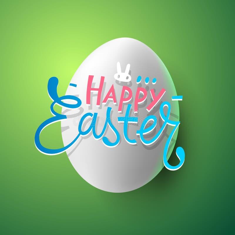 非常复活节快乐,贺卡用复活节彩蛋 库存例证