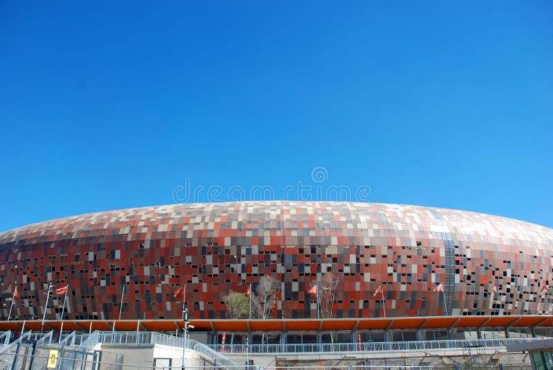 非洲竞技场城市南约翰内斯堡的足球 免版税库存照片