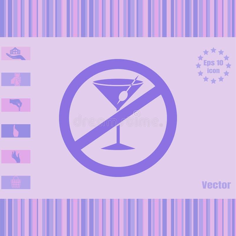 非酒精传染媒介象 免版税图库摄影