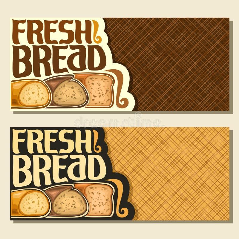 面包的传染媒介横幅 向量例证