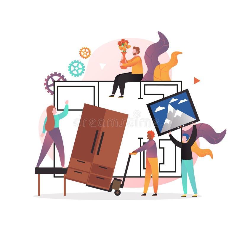 面向网页横幅、网站页面的家居室内设计服务向量概念 向量例证