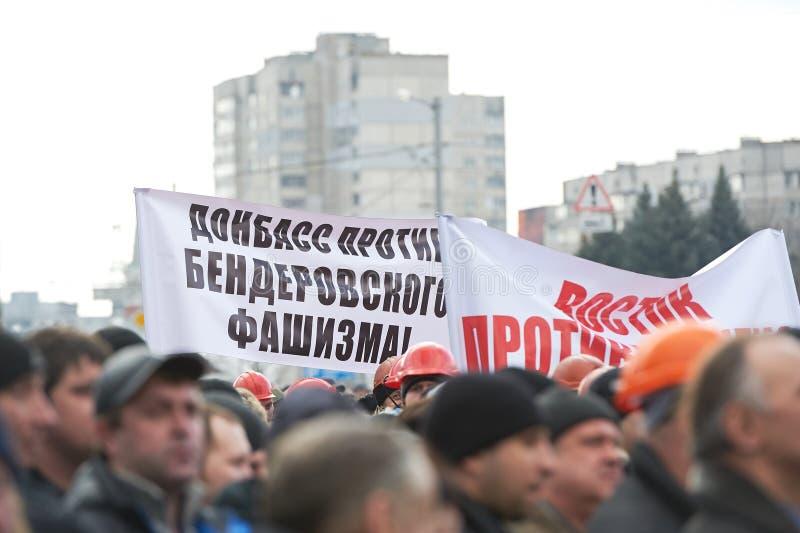 革命在哈尔科夫(22.02.2014) 免版税库存照片