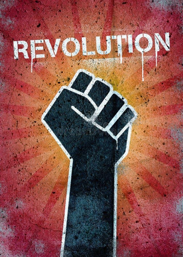 革命 图库摄影