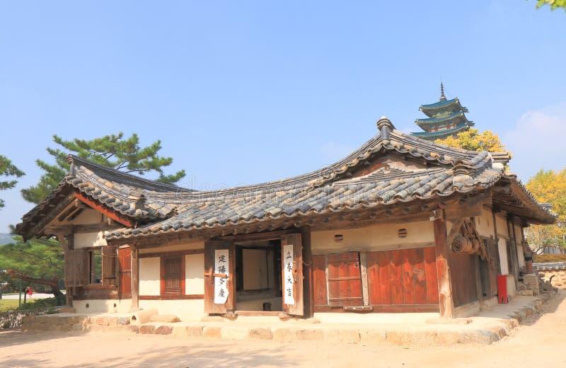 韩国传统Ohchon房子汉城韩语 免版税库存图片