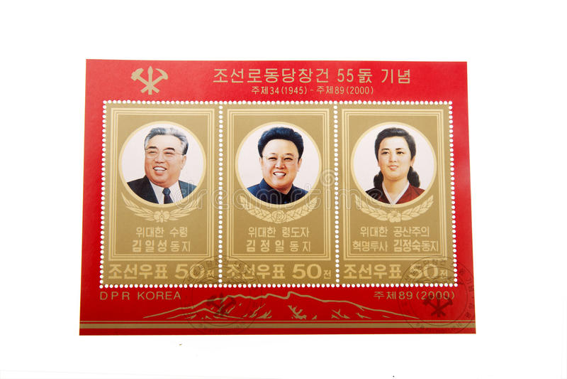 韩国北部邮票 免版税库存图片