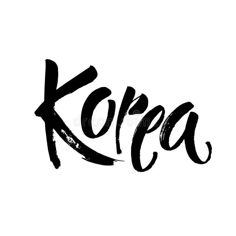 韩国手拉的墨水书法 在白色背景的手写的现代刷子字法 也corel凹道例证向量 库存例证