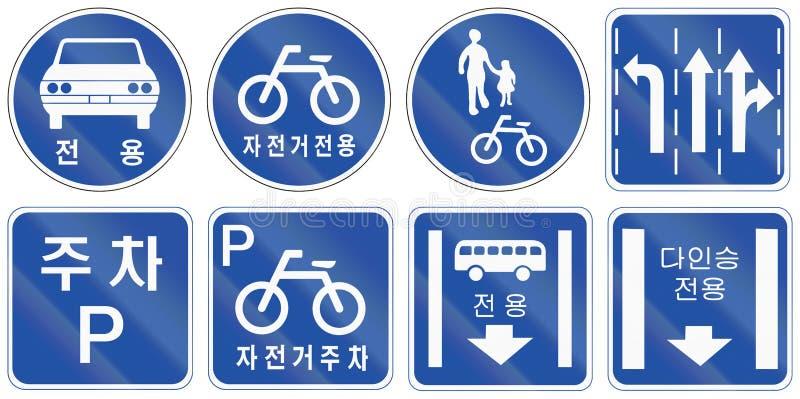 韩国管理路标的汇集 向量例证
