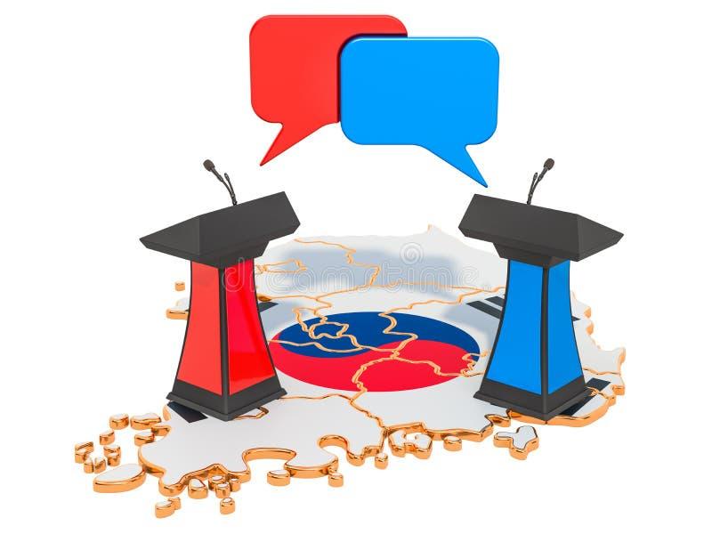 韩国辩论概念,3D翻译 库存例证