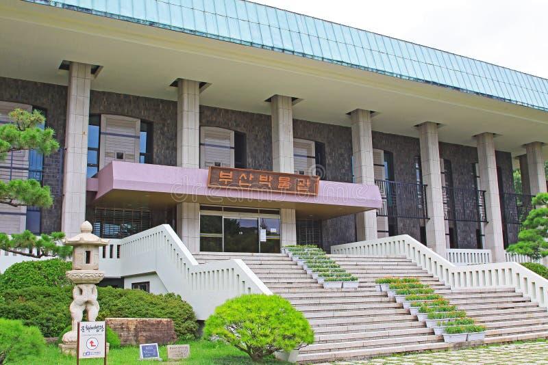 韩国釜山博物馆 免版税库存图片