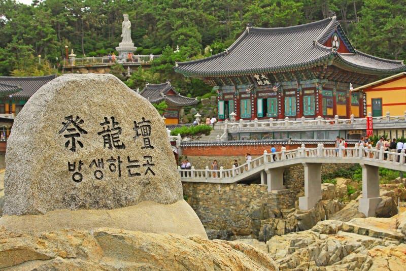 韩国釜山Haedong Yonggungsa寺庙 免版税库存照片