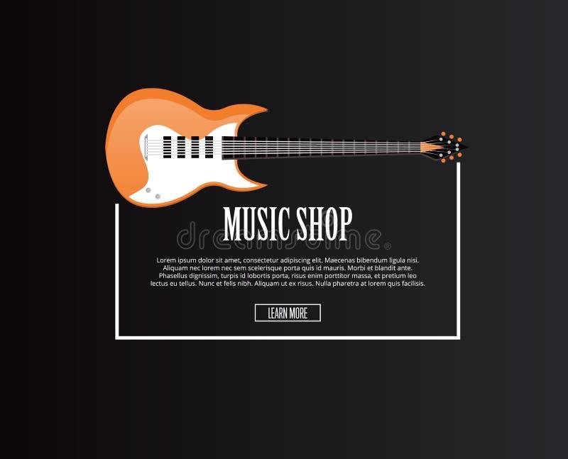 音乐与橙色声学吉他的商店横幅 皇族释放例证