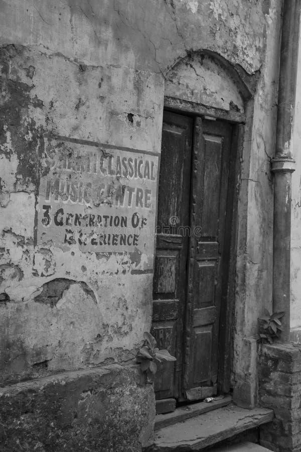 音乐中心在瓦腊纳西,北方邦,印度 免版税库存图片