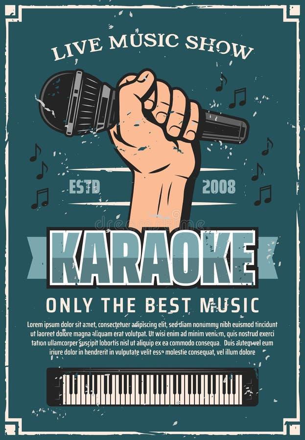 音乐党卡拉OK演唱实况音乐话筒海报 向量例证