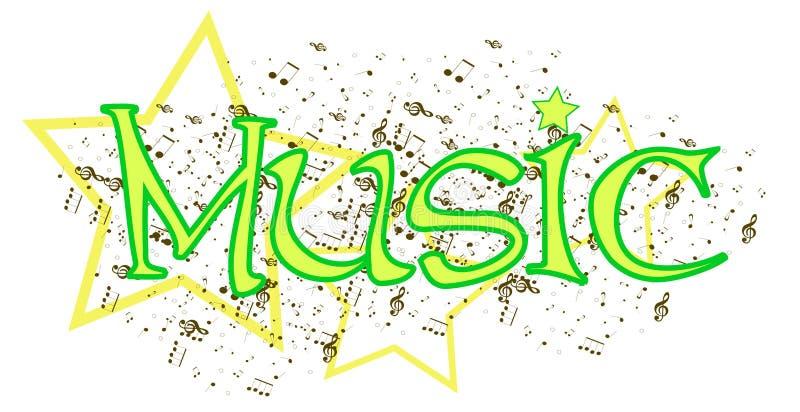 音乐字 向量例证