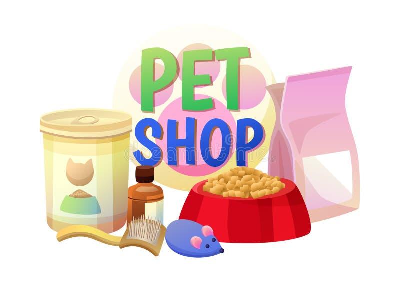 项目传染媒介例证的宠物店汇集 向量例证