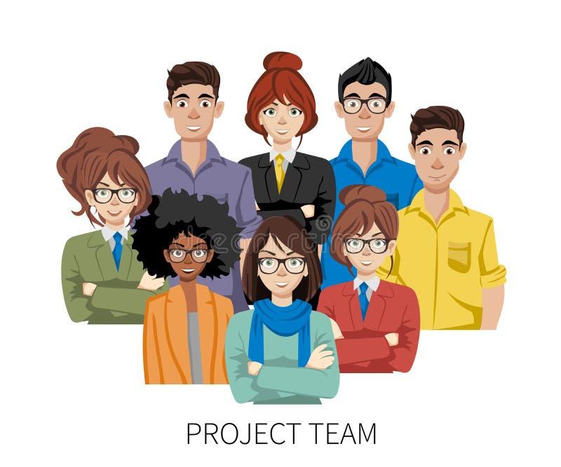 项目团队角色 团队协作和头脑风暴概念 加入我们的团队概念 平矢 皇族释放例证
